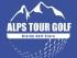 alps-tour
